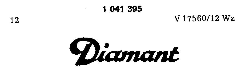 diamantenfund