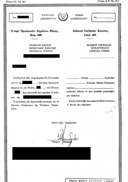 Dr. Volker Bugdahl Zypernfrage Bild 1