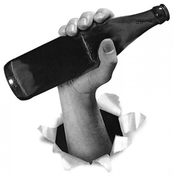 Volle Bierflasche