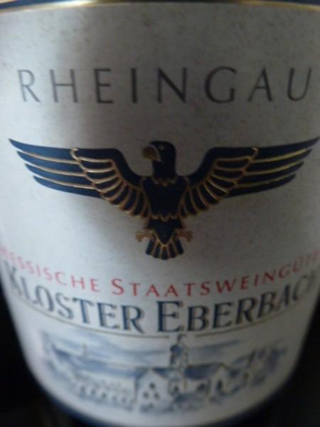 Etikett Kloster Eberbach