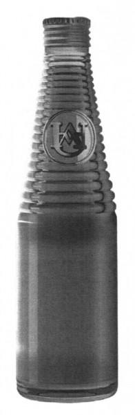 Underberg-Flasche