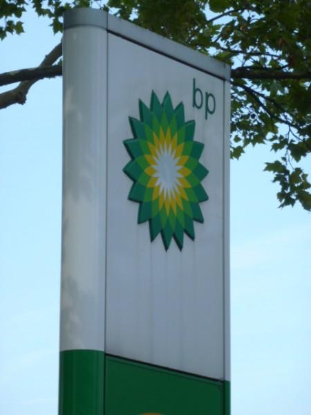 BP Tankstelle Dortmund